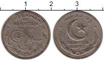 Изображение Монеты Пакистан 1/4 рупии 1951 Медно-никель VF