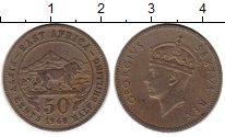Изображение Монеты Великобритания Восточная Африка 1/2 шиллинга 1948 Медно-никель VF