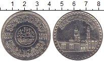 Изображение Монеты Египет 1 фунт 1972 Серебро UNC-