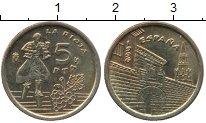 Изображение Дешевые монеты Испания 5 сентим 1991 Биметалл XF