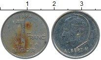 Изображение Дешевые монеты Бельгия 1 франк 1996 Медно-никель VF-