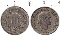 Изображение Монеты Швейцария 10 рапп 1953 Медно-никель XF