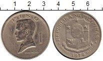 Изображение Монеты Филиппины 1 писо 1974 Медно-никель VF