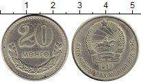 Изображение Монеты Монголия 20 мунгу 1977 Медно-никель XF-