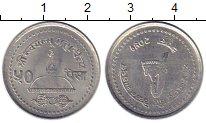 Изображение Монеты Непал 50 пайс 1994 Алюминий XF