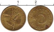 Изображение Монеты Турция 1 куруш 1962 Латунь XF