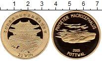 Изображение Монеты Северная Корея 20 вон 2001 Латунь Proof-
