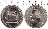 Изображение Монеты Исландия 1000 крон 1994 Серебро UNC
