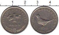 Изображение Монеты Хорватия 1 куна 2004 Медно-никель VF