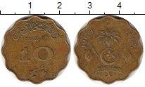 Изображение Монеты Мальдивы 10 лари 1960 Латунь VF