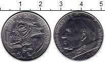 Изображение Монеты Ватикан 50 лир 1985 Медно-никель UNC