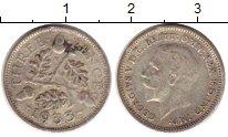 Изображение Монеты Великобритания 3 пенса 1933 Серебро VF