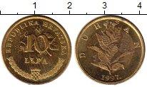 Изображение Монеты Хорватия 10 лип 1997 Латунь UNC-