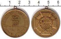 Изображение Монеты Германия Пруссия Медаль 1871 Латунь XF