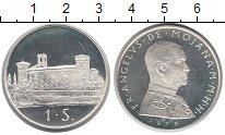Изображение Монеты Мальтийский орден 1 скудо 1979 Серебро Proof-