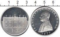 Изображение Монеты Мальтийский орден 1 скудо 1977 Серебро Proof-