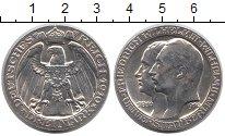 Изображение Монеты Германия Пруссия 3 марки 1910 Серебро XF+