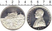 Изображение Монеты Мальтийский орден 2 скуди 1977 Серебро Proof-