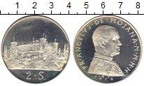 Изображение Монеты Мальтийский орден 2 скуди 1979 Серебро Proof-