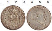 Изображение Монеты Швеция 2 кроны 1932 Серебро XF