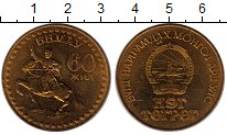 Изображение Монеты Монголия 1 тугрик 1981 Латунь UNC-