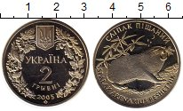 Монета Украина 2 гривны Медно-никель 2005 UNC фото