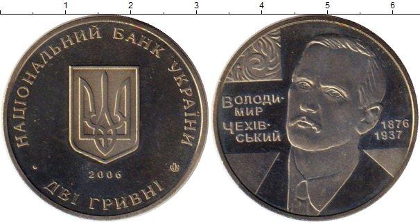 Картинка Монеты Украина 2 гривны Медно-никель 2006