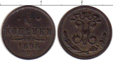 Картинка Монеты 1894 – 1917 Николай II 1/4 копейки Медь 1898