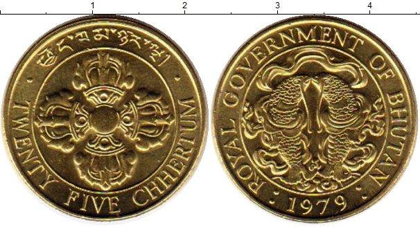Картинка Монеты Бутан 25 хетрум Латунь 1979