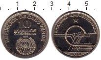 Изображение Монеты Кабо-Верде 10 эскудо 1985 Медно-никель UNC