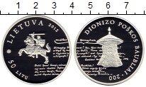 Изображение Монеты Литва 50 лит 2012 Серебро Proof