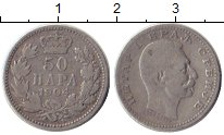 Изображение Монеты Сербия 50 пар 1904 Серебро VF