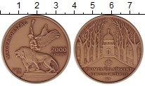 Изображение Монеты Венгрия 2000 форинтов 2018 Медь UNC