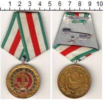Изображение Монеты Болгария Медаль 1969 Латунь XF