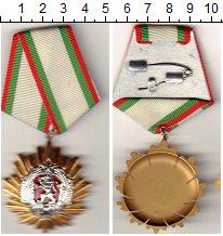 Изображение Монеты Болгария Орден 0 Латунь UNC
