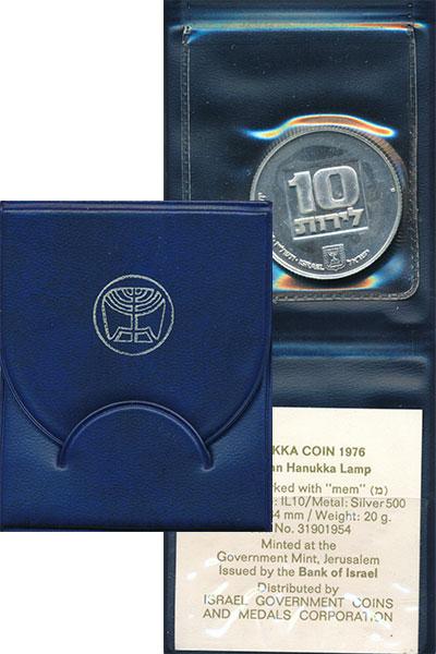 Изображение Подарочные монеты Израиль 10 лир 1976 Серебро UNC- Ханука.<br>Оригинал