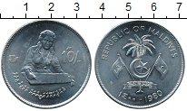 Изображение Монеты Мальдивы 10 руфий 1980 Медно-никель UNC-
