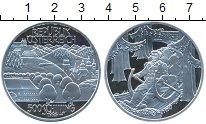 Изображение Монеты Австрия 500 шиллингов 1995 Серебро Proof