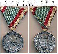 Изображение Монеты Венгрия Медаль 1918 Медно-никель UNC-