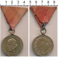 Изображение Монеты Австрия Медаль 1873 Бронза UNC-
