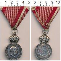 Изображение Монеты Австрия Медаль 0 Серебро XF