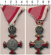 Изображение Монеты Австрия Медаль 1849 Серебро XF