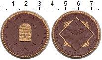 Изображение Монеты Веймарская республика Медаль 1921 Фарфор UNC