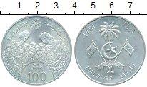 Изображение Монеты Мальдивы 100 руфий 1981 Серебро XF