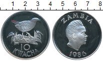 Изображение Монеты Замбия 10 квач 1986 Серебро Proof-
