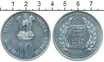 Изображение Монеты Индия 10 рупий 1973 Серебро UNC-