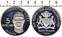 Изображение Монеты Гайана 5 долларов 1976 Серебро Proof-