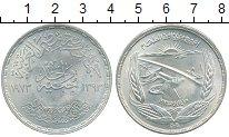 Изображение Монеты Египет 5 фунтов 1973 Серебро UNC