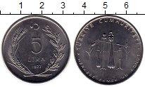 Изображение Монеты Турция 5 лир 1977 Медно-никель XF