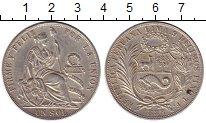 Изображение Монеты Перу 1 соль 1888 Серебро VF